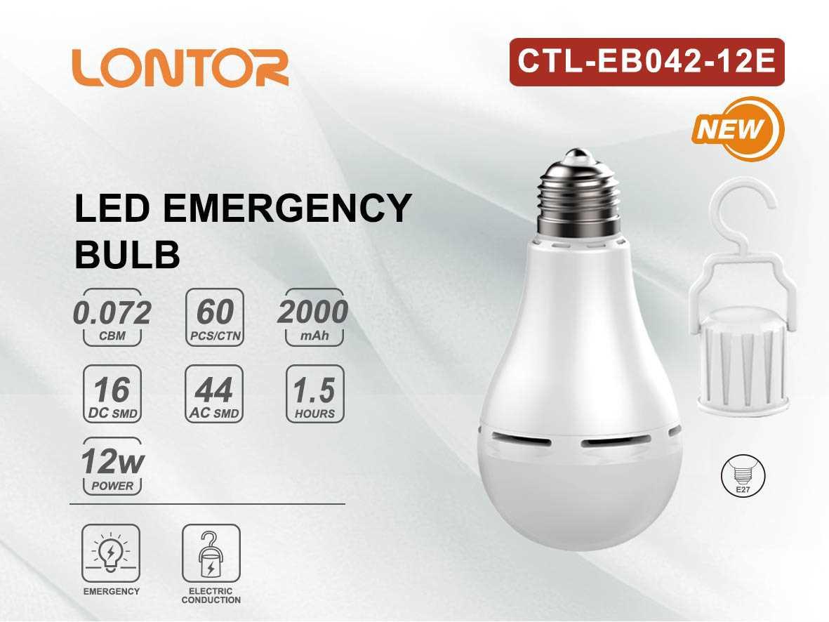 CTL-EB042-12E